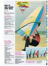 les débuts du surfschool